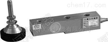 電阻式電子地磅傳感器,上海橋式地磅感應器