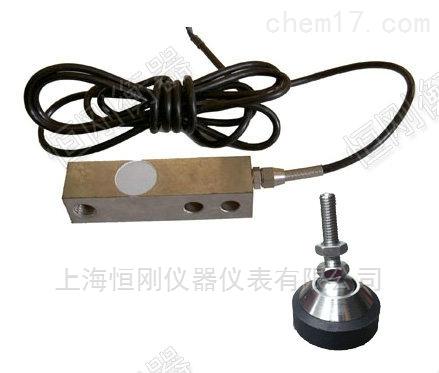原廠直銷稱重傳感器,稱重定制稱重感應器