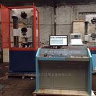 旧万能材料拉力试验机升级改造维修