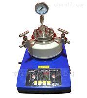 定制磁力搅拌反应釜