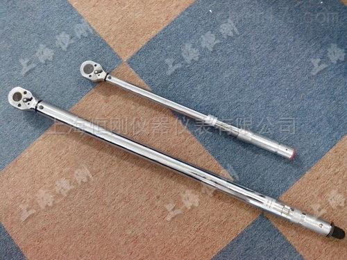 安装用的扭矩扳手,(手动 电动)扭矩扳手安装专用