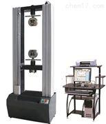 微機控制高溫拉力試驗機廠家
