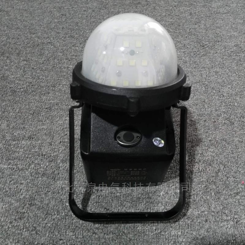 GAD319LED防爆磁力吸附轻便装卸灯EX