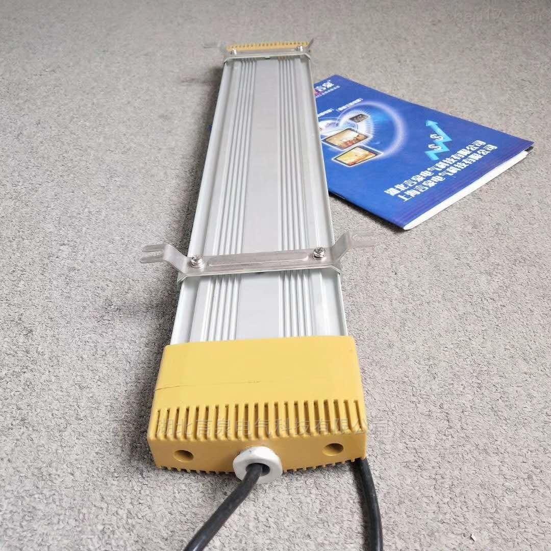 HRY93-40W吊杆式防免维护LED防爆荧光灯EX