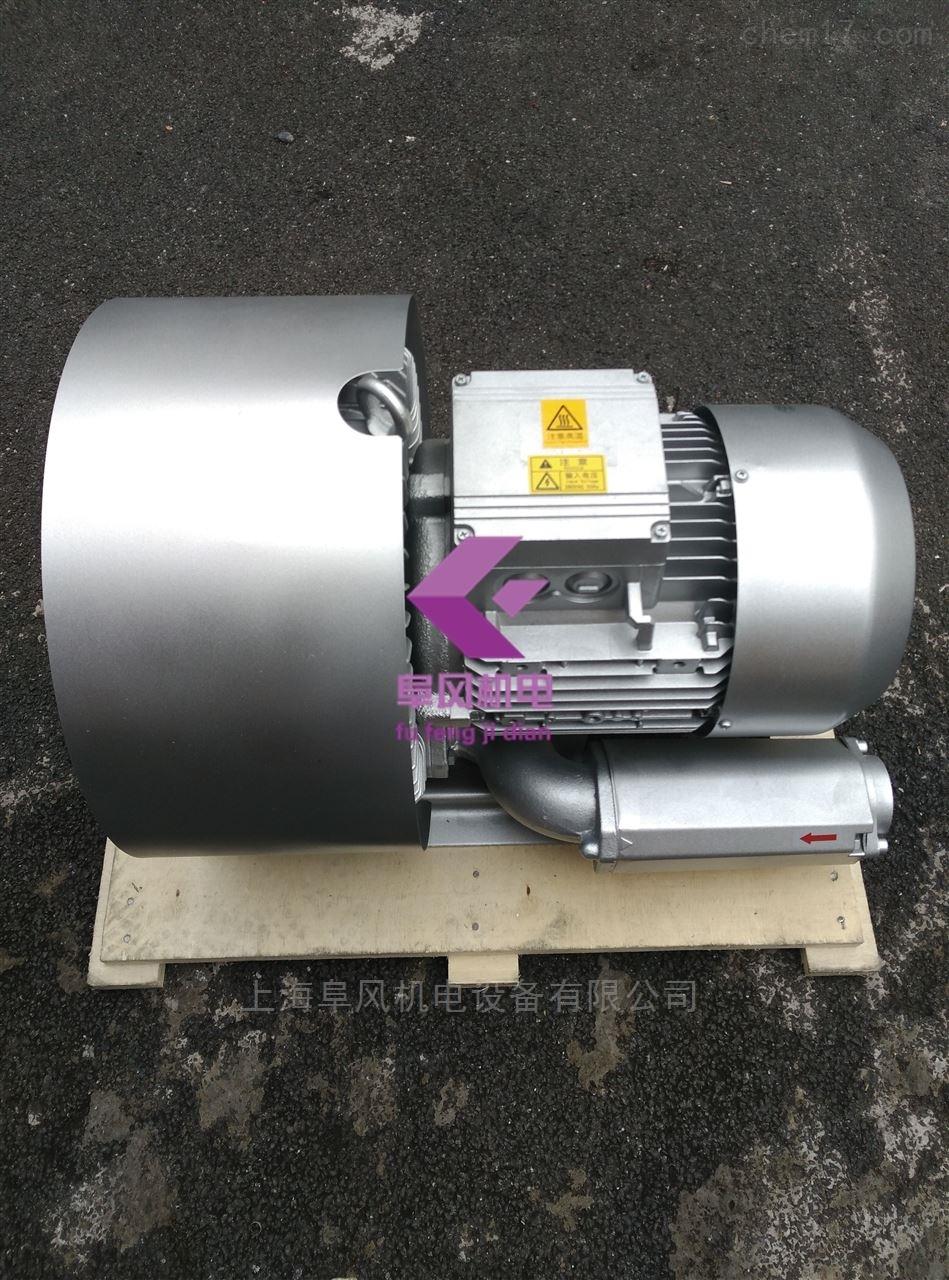 2.2KW双段漩涡鼓风机
