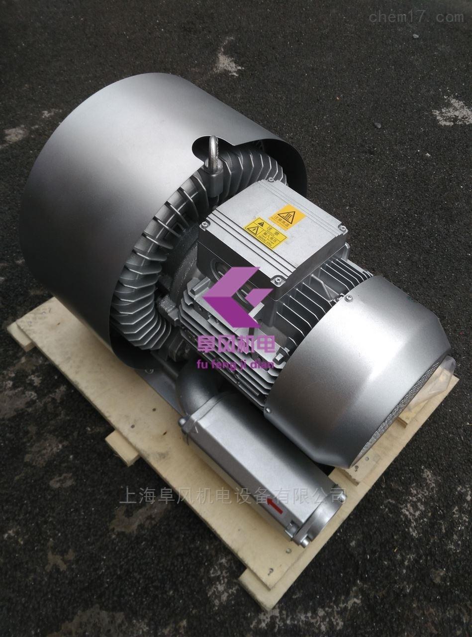 5.5KW双段漩涡鼓风机