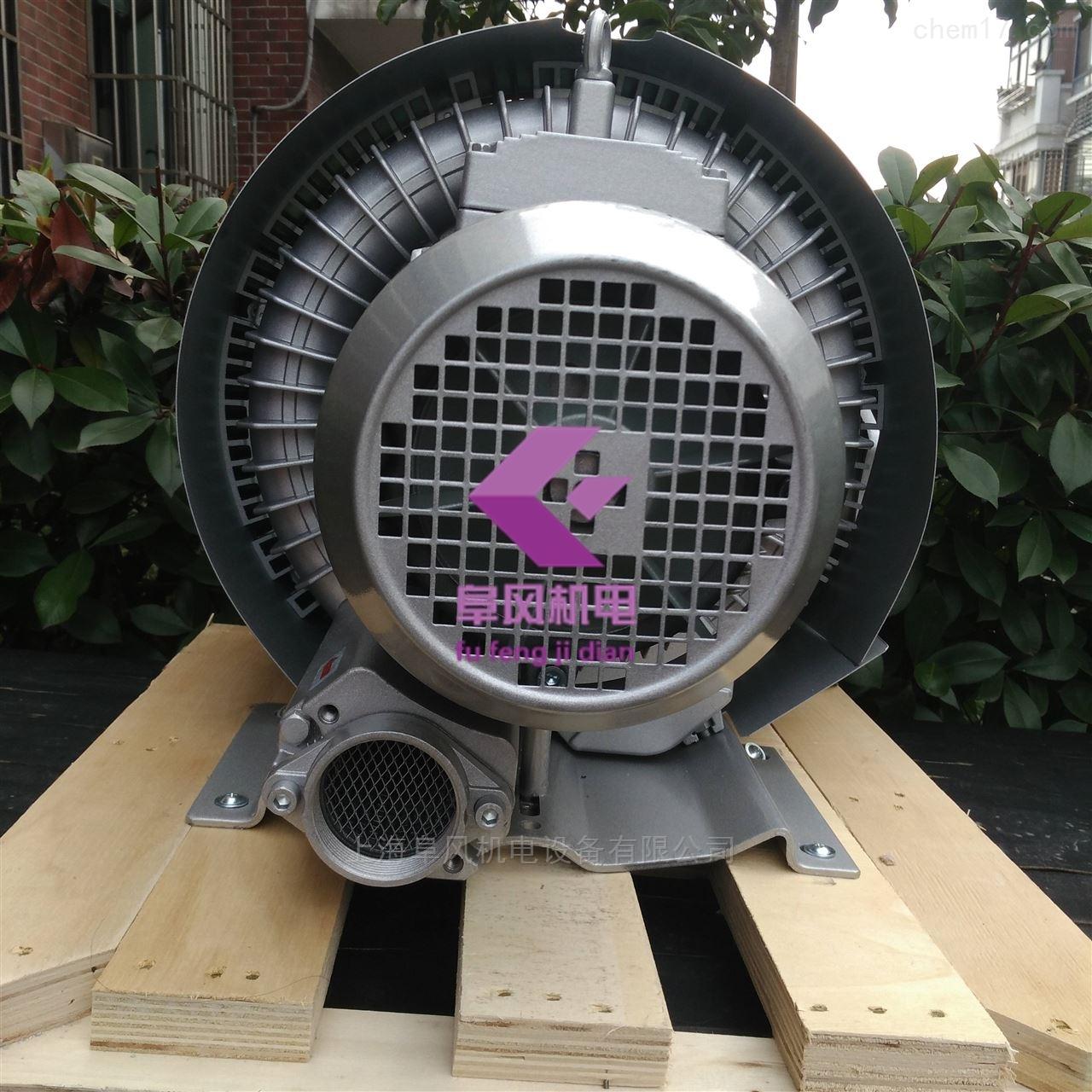 7.5KW双段漩涡鼓风机