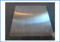 scs-yh强精度电子地磅/不锈钢防爆地磅优质厂家