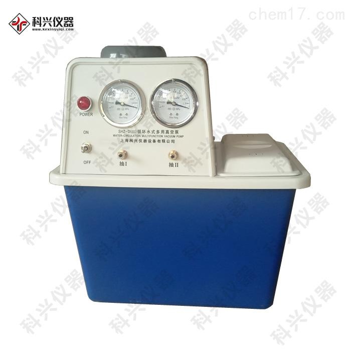SHZ-D-上海科兴SHZ-D循环水真空泵