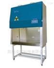 BHC-1300ⅡB2单人专用生物安全柜价格