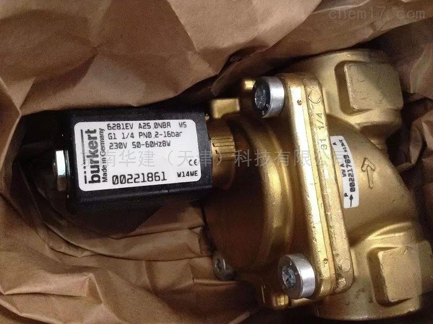 德國BURKERT電磁閥228409大量庫存儲備
