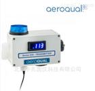 S930-OZL新西蘭AEROQUAL防水型在線臭氧分析儀監測儀