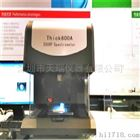 X射线荧光金属镀层分析仪厂家价格