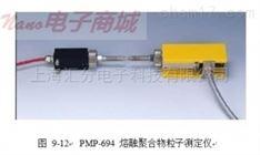 德国Topas PMP-694 熔融聚合物粒子分析仪