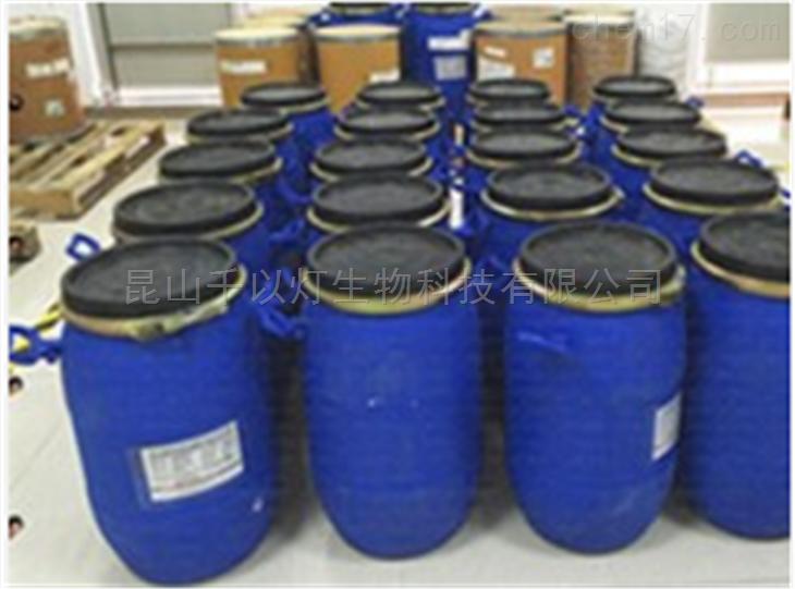 1-异丁基-2-甲基咪唑 厂家优质货源