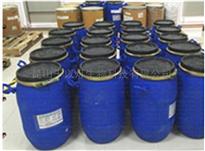 1-异丙基-2-甲基咪唑 厂家货源充足