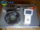 星联晨生产便携式流速流向仪XC-LJZ-1厂家
