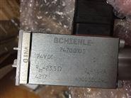 德國哈威DG3型電液壓力傳感器技術說明