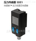 festo压力传感器SDE1-V1-G2-H18-L-P1-M8