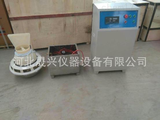 BYS-3/III型恒温恒湿养护室控制仪