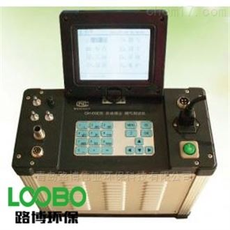 LB-70C四川综合LB-70C系列自动烟尘烟气测试仪