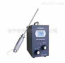 TC-CS2泵吸式二硫化碳报警仪