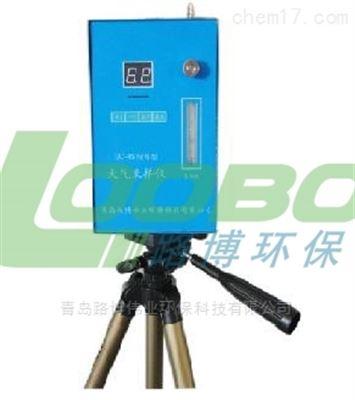 QC-4S矿区专用QC-4S防爆型单气路大气采样仪