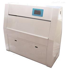 WAT-UV1老化試驗箱生產廠家