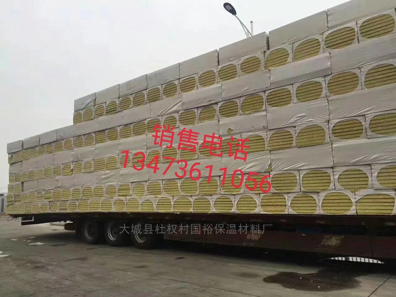 吉林省白松市A级外墙阻燃岩棉板出厂价格