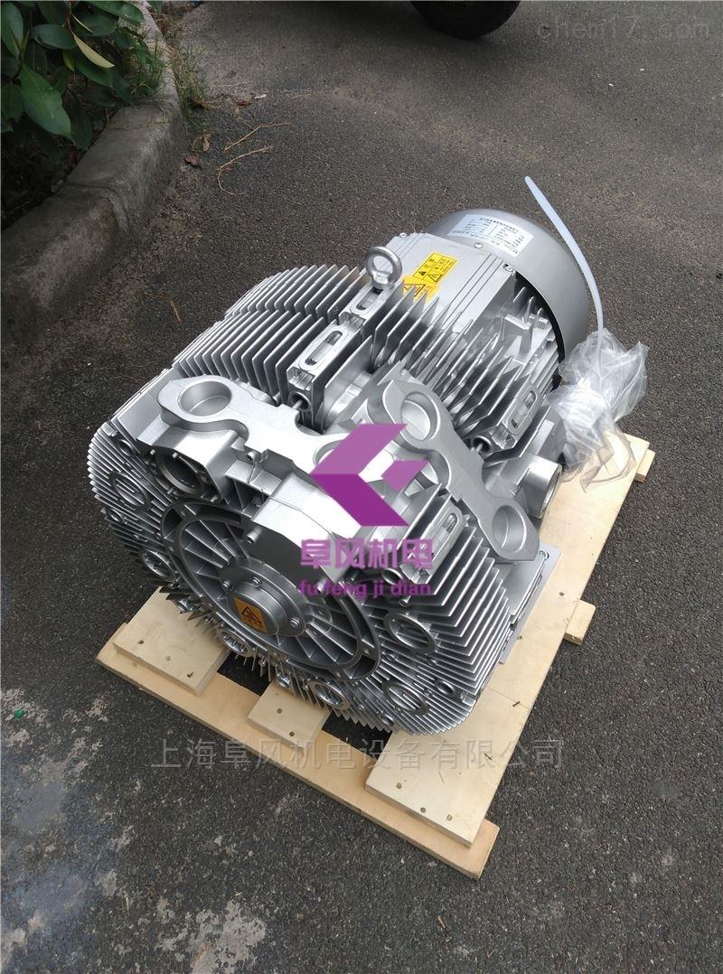 3.3KW高压鼓风机
