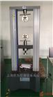 JW-DV-2000辽宁电脑伺服系统材料试验机