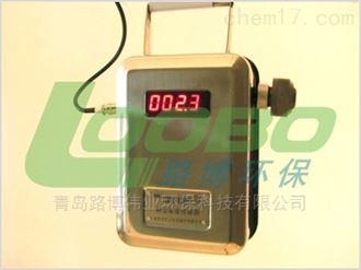 LB-GCG1000矿山LB-GCG1000在线式粉尘浓度监测仪