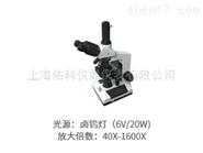 电光源生物显微镜