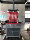 供应钢筋弯曲试验机