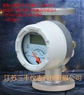 LZD-25金属转子流量计价格