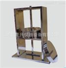 KGN-3電工套管耐熱試驗裝置