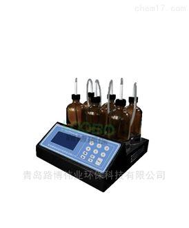 LB-R80 BOD5科研教学LB-R80 BOD5 测定仪