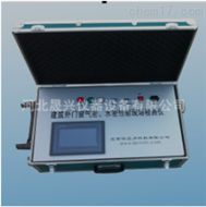 CX-3建筑门窗现场气密性检测仪