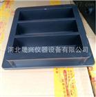 40*40*160水泥胶砂塑料试模