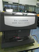 镀层测厚光谱仪