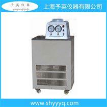 DLSZ低温冷却液循环真空泵