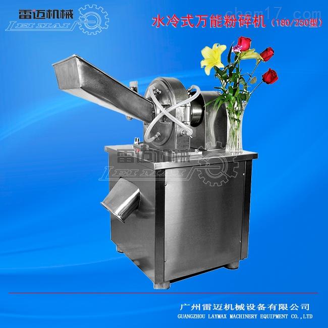 多功能水冷式明胶粉碎机