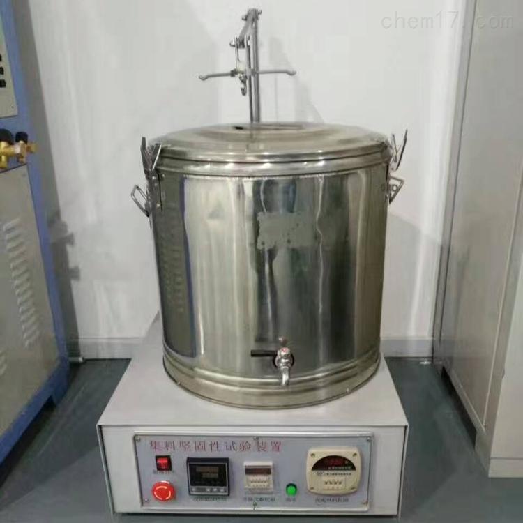 数字集料坚固性试验装置
