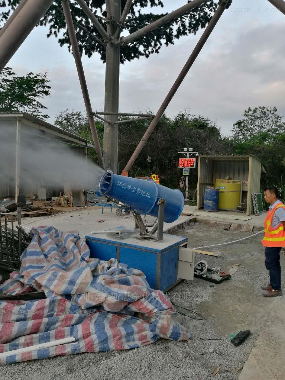 广东工业园噪声扬尘实时监测系统