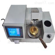 ST-1511全自动开口闪点测定仪生产厂家