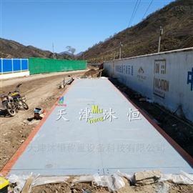 錦州80噸地泵,100t電子地磅廠家