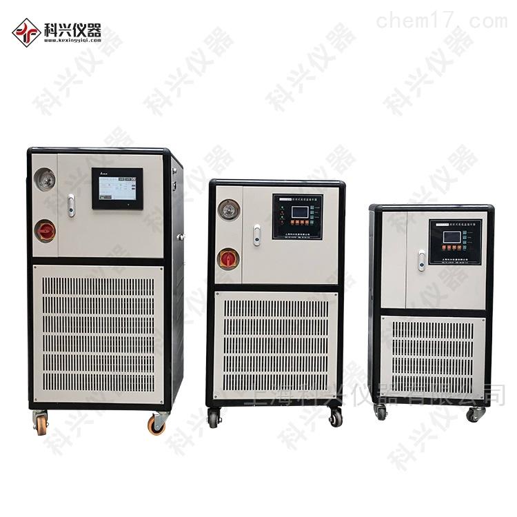 GDXH-高低温循环装置