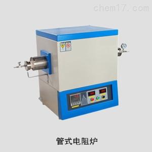管式电阻炉