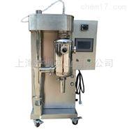 Small spray dryer-8000Scscsc