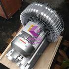 风刀干燥机专用高压风机